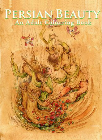 Persian Beauty An Adult Colouring Book