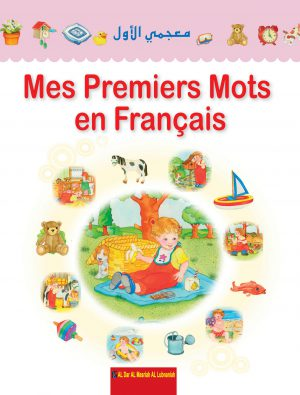 Mes premiers mots en français
