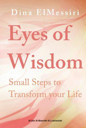 eyes of wisdom dina el messiri