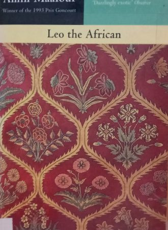 Leo the African Amin Maalouf