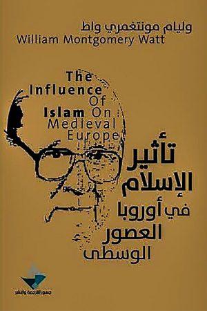 تاثير الاسلام في اوروبا العصور الوطى-وليام مونتغمري واط