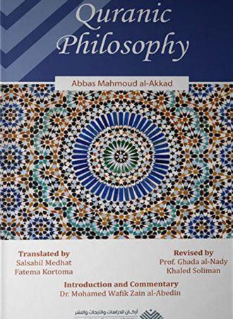 Quranic philosophy - abbas al-akkad