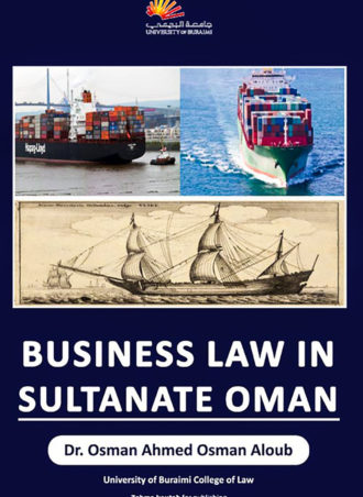 Business law in Sultanate Oman