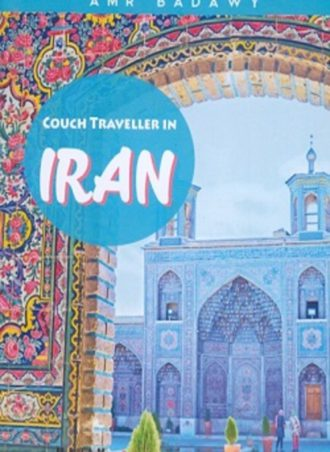 Couch Traveller in Iran