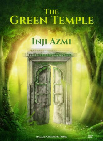 The Green Temple