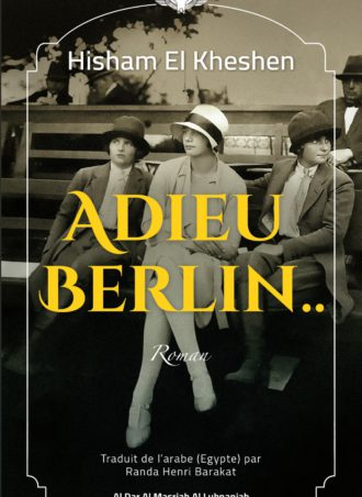 Adieu-Berlin-hisham-elkheshen